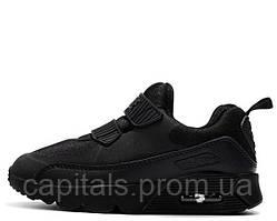 "Детские кроссовки Nike Air Max 90 ""Triple Black"""