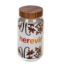 Luminarc Herevin Woody Банка 1л 231377-000