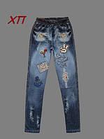 Стильные леггинсы (лосины) под джинс для девочки Турция на 9, 10, 12 лет.