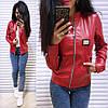 Женская стильная кожаная куртка с нашивкой (4 цвета)