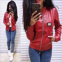 Женская стильная кожаная куртка с нашивкой (4 цвета), фото 1