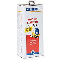 Клейберит 114/5 контактный клей многостороннего применения (канистра 4.5 кг)
