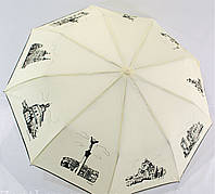 Зонт женский полуавтомат города Украины
