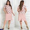 Платье 5902-1 Валентина