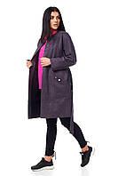 Модный женский кардиган серого цвета