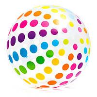 Мяч надувной пляжный «Гигант» 58097 Intex, 183 см
