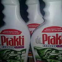 Средство для мытья кухонных поверхностей Dr.Prakti, 550 мл