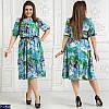 Платье 5895-1 Линет