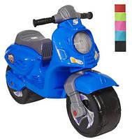 Скутер Оріон 502