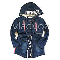 Детская джинсовая куртка для девочки 7-8 лет