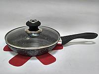 Сковорода с гранитным покрытием Vissner VS 7550-22 см