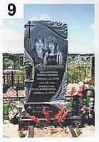 Подвійний пам'ятник на могилу з граніту для двох осіб