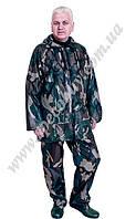Костюм мужской водонепроницаемый, курточка и штанф