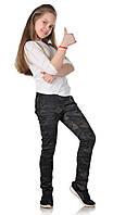Бойфренды для девочки классические хаки, фото 1