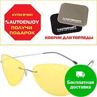 Очки для водителей мужские в облегченной оправе с поляризационными линзами AUTOENJOY (АВТОЭНДЖОЙ) AEJL03Y