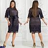 Платье 5898-1 Сава