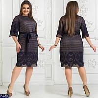 Платье 5898-1 Сава, фото 1