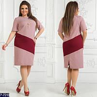 Платье 5896-1  Лоя, фото 1