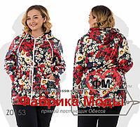 Женская яркая ветровка на молнии с капюшоном большой размер Новинка Производитель Фабрика моды Украина р.56-62