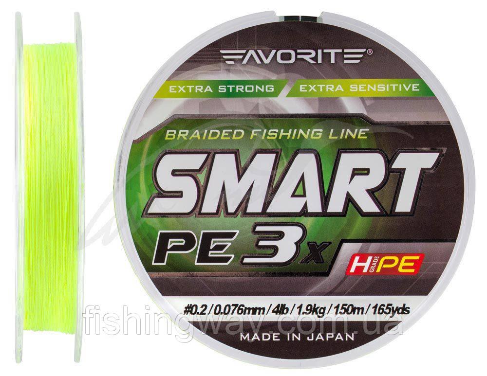 Шнур Favorite Smart PE 3* 150м (fl.yellow) #0.2/0.076mm 4lb/1.9kg