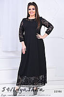 Длинное комбинированное платье в пол для полных черное