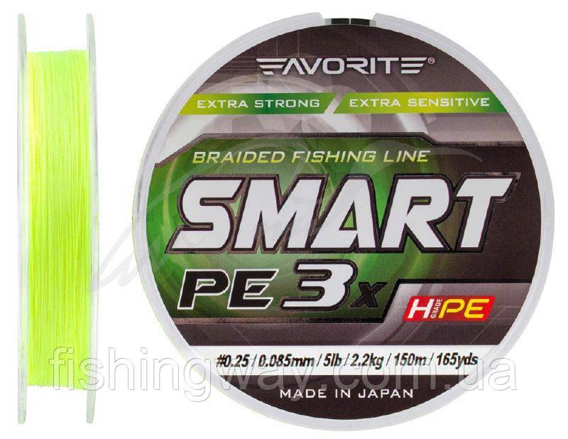 Шнур Favorite Smart PE 3* 150м (fl.yellow) #0.25/0.085mm 5lb/2.2kg