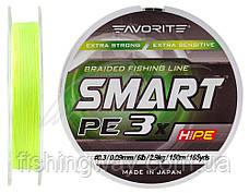 Шнур Favorite Smart PE 3* 150м (fl.yellow) #0.3/0.09mm 6lb/2.9kg
