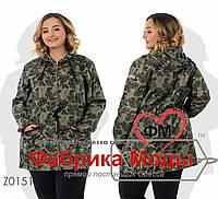 Женская яркая ветровка на молнии с капюшоном большой размер Новинка Производитель Фабрика моды Украина р.58-62