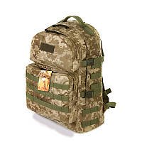 Тактический походный супер-крепкий рюкзак на 40 литров пиксель. Армия, рыбалка, спорт, туризм, охота
