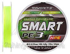 Шнур Favorite Smart PE 3* 150м (fl.yellow) #0.8/0.153mm 15lb/6.8kg