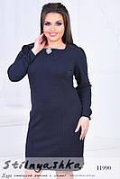 Платье-футляр для полных синее