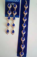 Комплект удлиненные вечерние серьги  с  синими камнями и браслет, высота 11 см. , фото 1