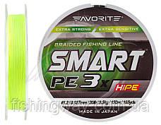 Шнур Favorite Smart PE 3* 150м (fl.yellow) #1.2/0.187mm 20lb/9.5kg