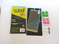 Защитное стекло для Xiaomi Redmi 5 full cover с золотыми рамками 2,5d