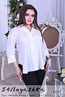 Асимметричная рубашка большого размера белая