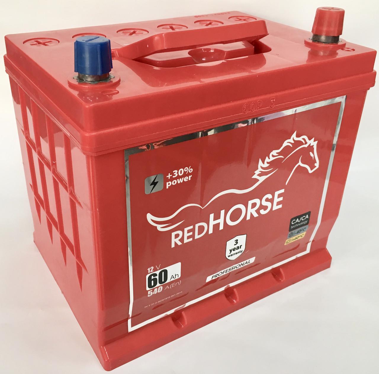 Аккумулятор RED HORSE 6СТ-60 АЗ(0) Professional Asia