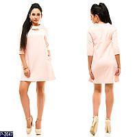 Женское платье с цепочкой 276