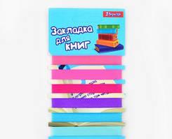 Закладки для книг 6 шт. (д) 1 Вересня