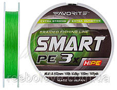 Шнур Favorite Smart PE 3* 150м (l.green) #0.8/0.153mm 15lb/6.8kg