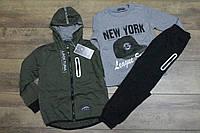 Спортивный костюм - тройка для мальчиков. 8- 16 лет.