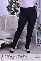 Женские костюмные брюки большого размера черные