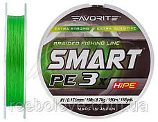 Шнур Favorite Smart PE 3* 150м (l.green) #1.0/0.171mm 19lb/8.7kg