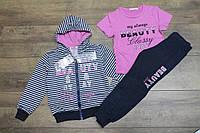 Спортивный костюм- тройка для девочек. 4 года