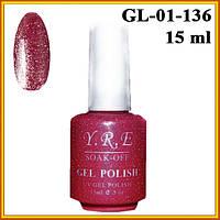 Yre Вишневый с Блестками Гель-лак для Ногтей 15 мл. Тон GL-01-136