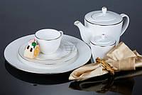 Сервиз для чая Brilliant 21 предмет на 6 персон Fiora