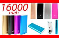 Портативный аккумулятор Xiaomi Mi Power bank 16000mAh