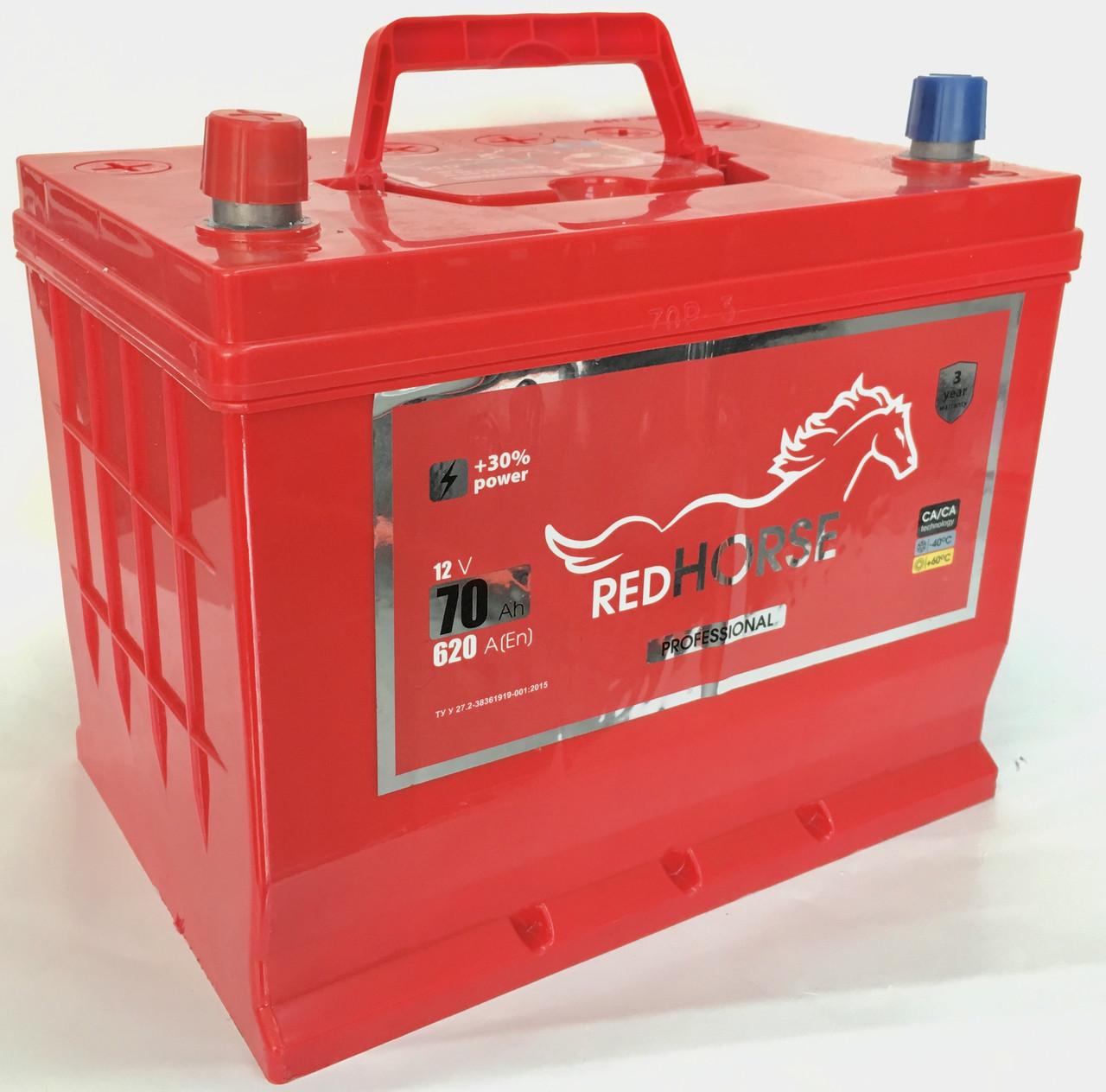 Аккумулятор RED HORSE 6СТ-70 АЗ(0) Professional Asia