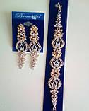 Комплект удлиненные вечерние серьги   и браслет под серебро, высота 7 см. , фото 2