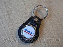 Брелок кожзам округлый DAF логотип эмблема ДАФ автомобильный на авто ключи комбинированный