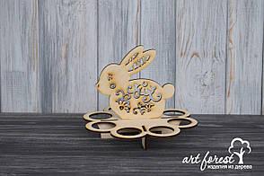 Пасхальный кролик подставка для яиц
